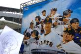 冬の沖縄といえば野球やサッカーのキャンプ!プロ野球選手やJリーガー、憧れのあの選手を間近に感じれるキャンプ日程情報まとめ
