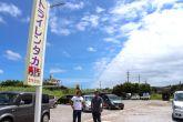 レンタカー砂浜放置事件をチャンスに!宮古島の気鋭の経営者が語る、島の魅力と仕事をしていく上で大切にしている考え方