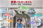 沖縄県民の足!多言語化とデジタル化で新しく蘇った那覇バスターミナルに潜入!待ち時間に那覇OPAのスイーツでひと休憩