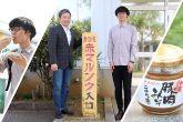 沖縄県民の常備菜!糸満市にある老舗の調味料屋、赤マルソウの「沖縄豚肉みそ」のおいしさを元社員が語ります