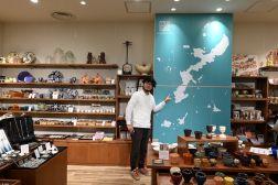 沖縄の作家たちへのピュアな応援から始まる 那覇空港新ターミナルからクラフト産業の起点をつくる「Dear Okinawa,」