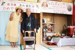 人生100年時代!沖縄の長寿100歳にインタビュー。初孫に「おじいの生き方が目標」と言わしめた健康の秘訣を竹富島で聞いてきた