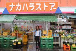 浦添市で24時間営業の「ナカハラストアー」が沖縄県民に愛される理由とは!?ライバルは大型スーパーではなく、コンビニだった