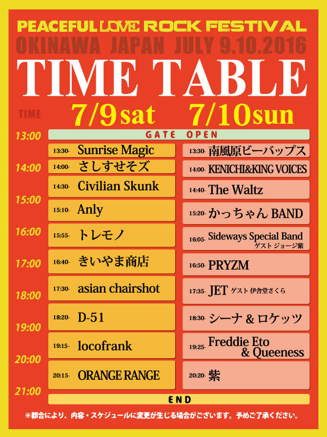 peacefull_timetable