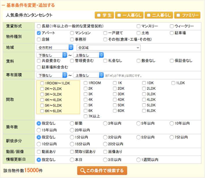 goohome_search2