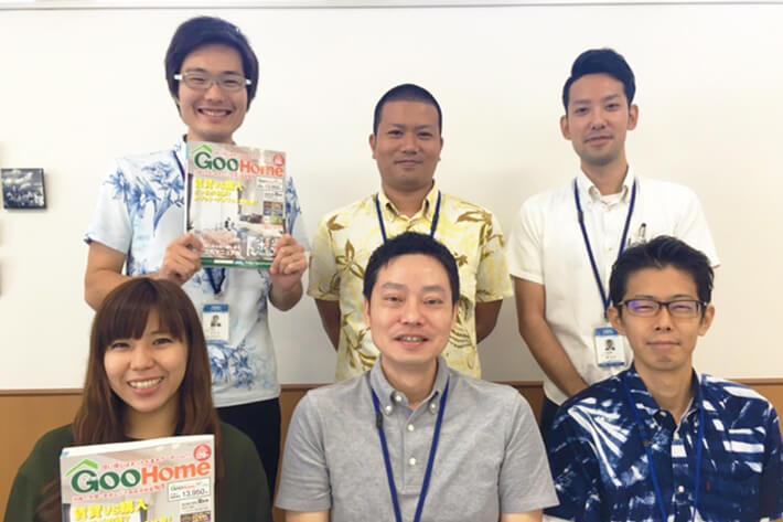 goohome_staff2