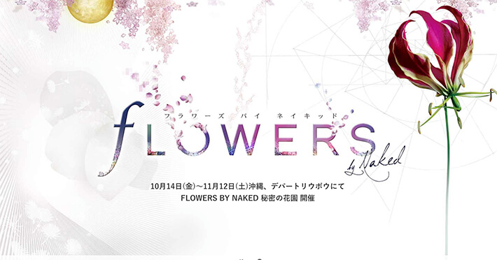 flowers_img