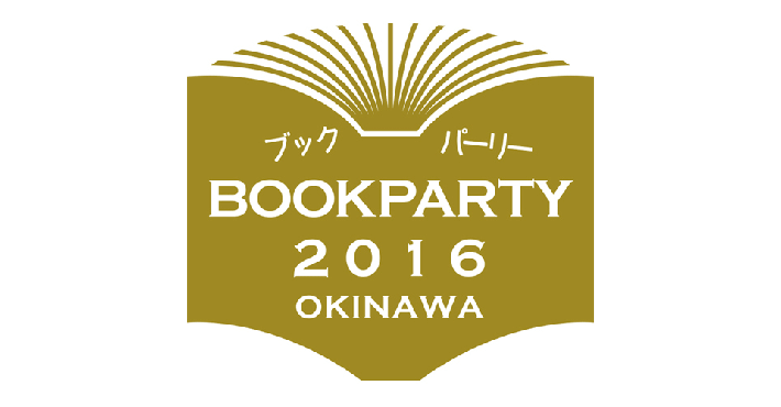 party_yokonaga_icon