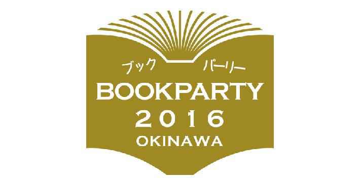 party_yokonaga_icon