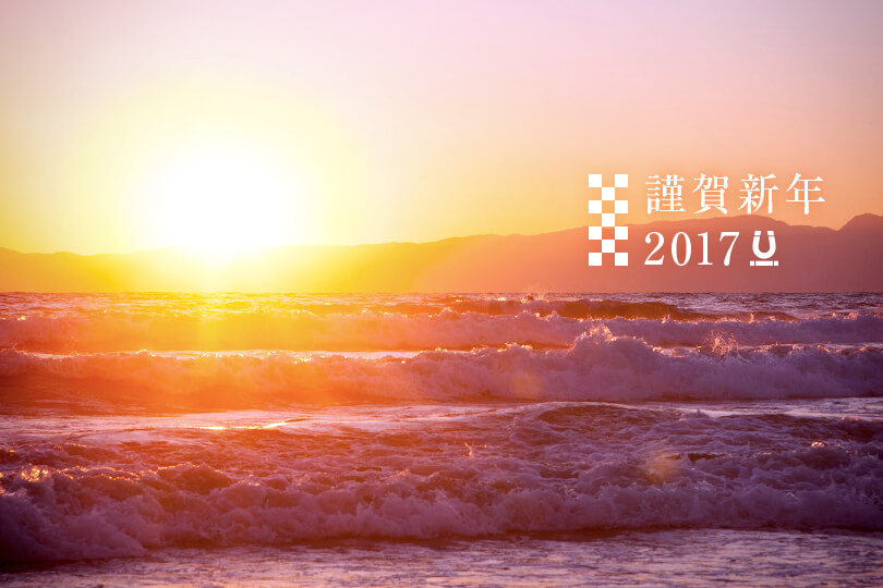 161229_2017新年記事用アイキャッチ_002