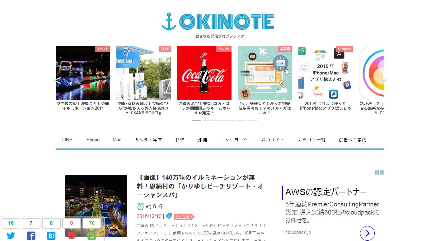 OKINOTE