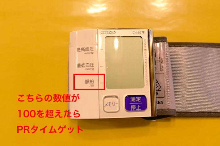 DSC_2684のコピー