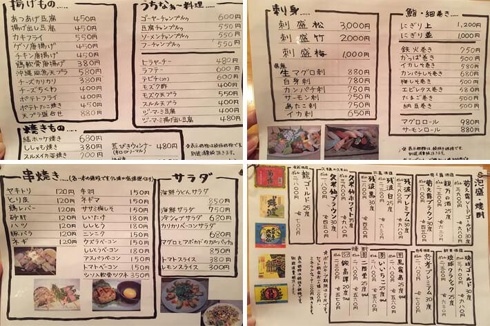 image_menu