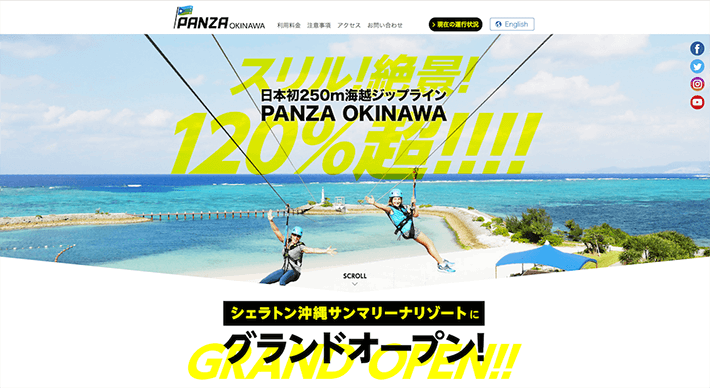 panza-okinawa