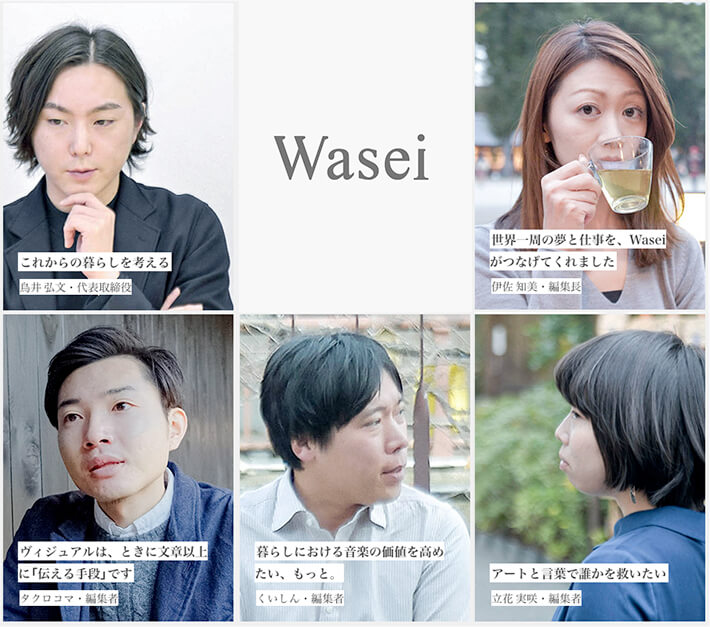 wasei_member