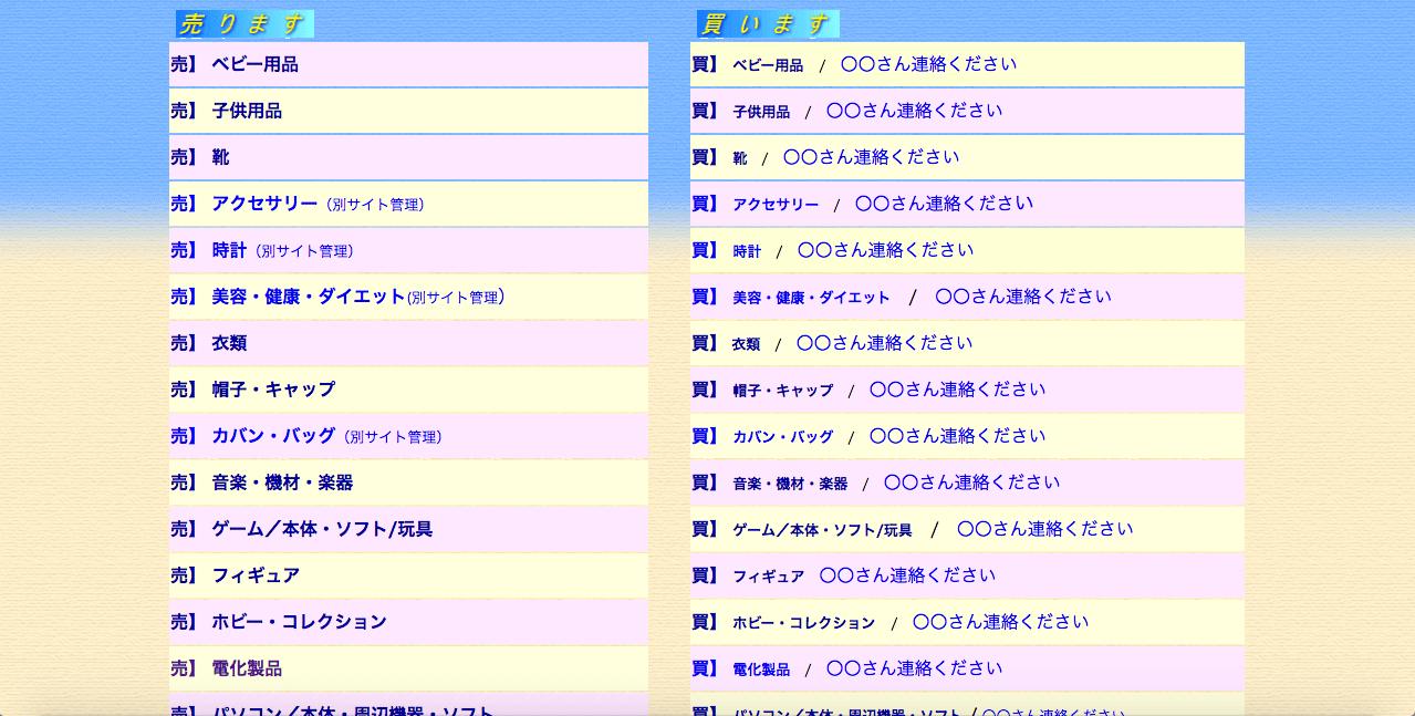 takarajima003