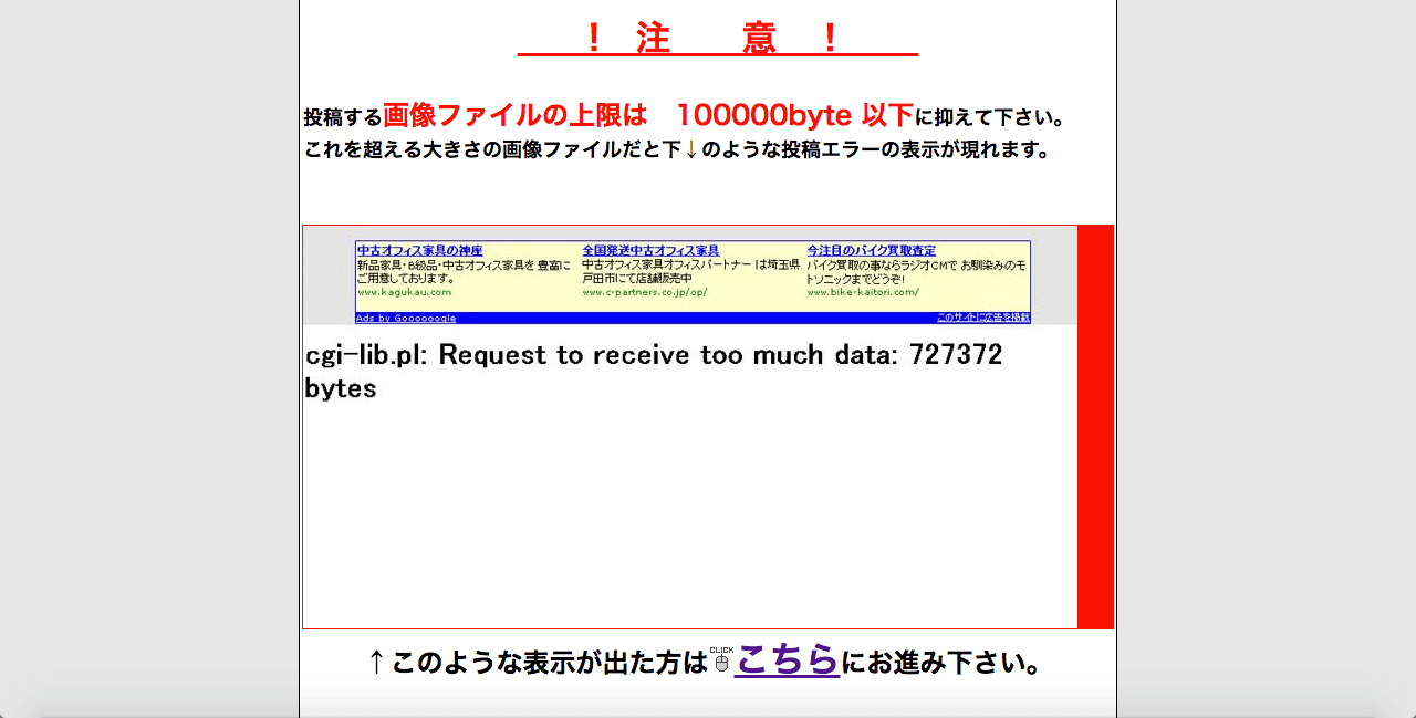 takarajima008