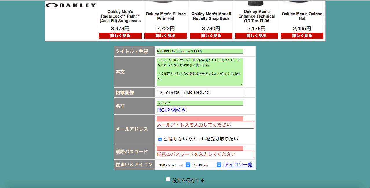 takarajima009