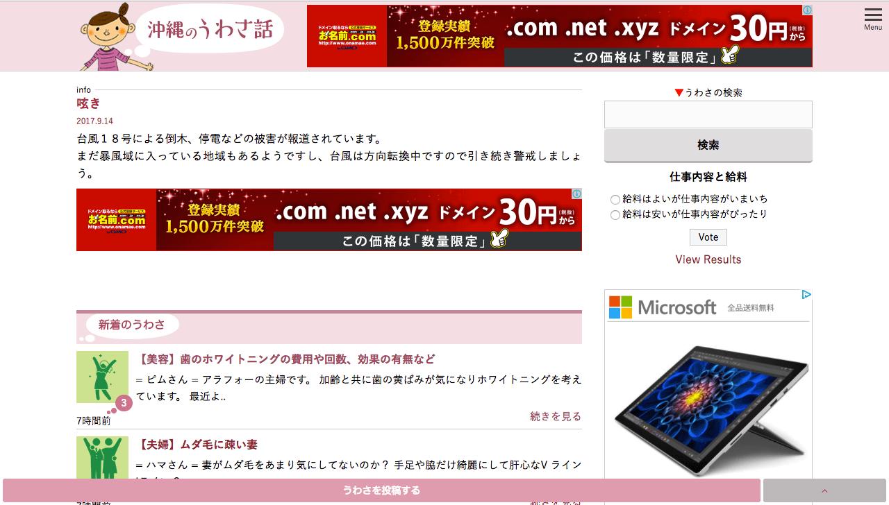 takarajima014