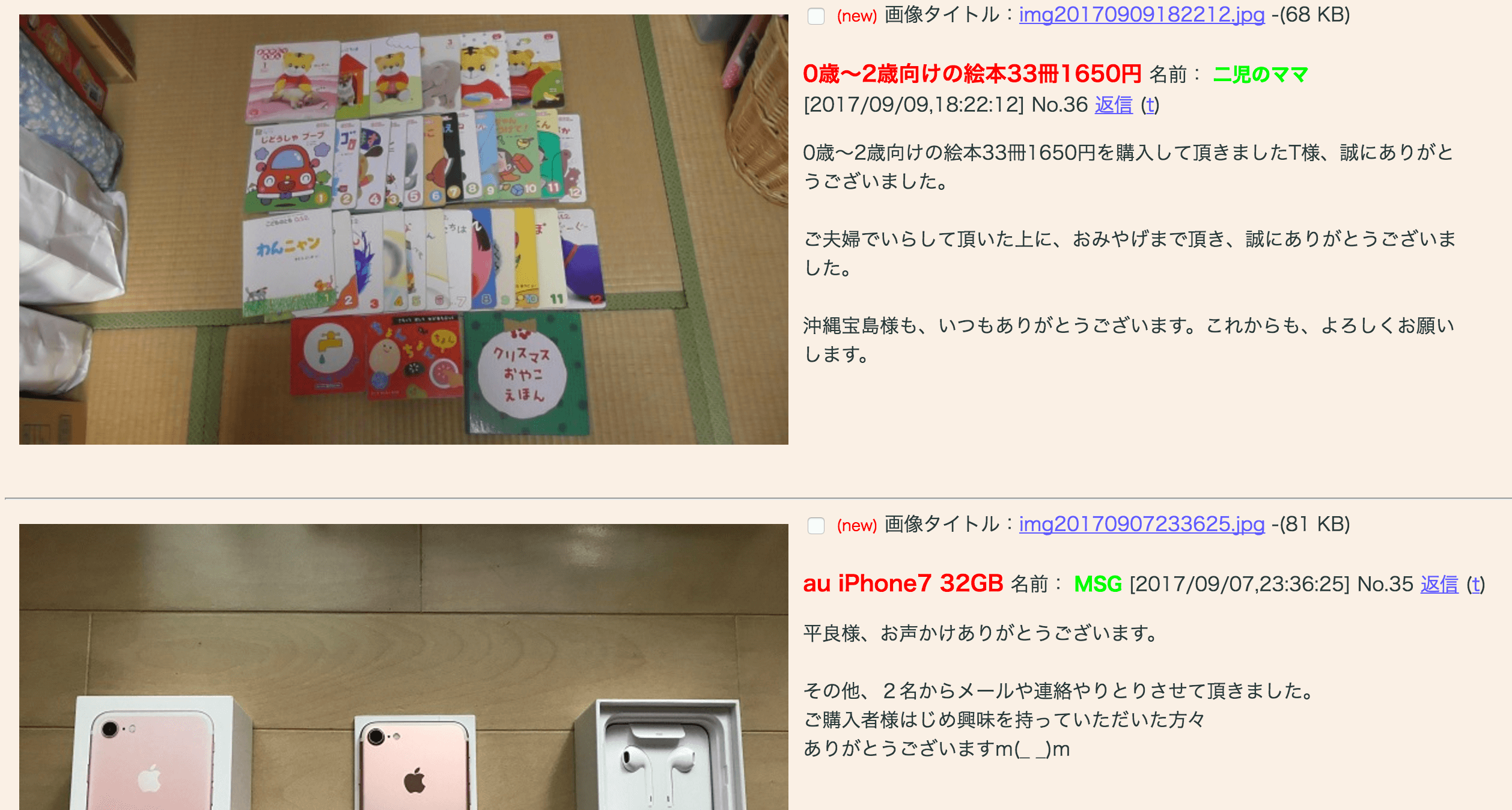 takarzima_orei