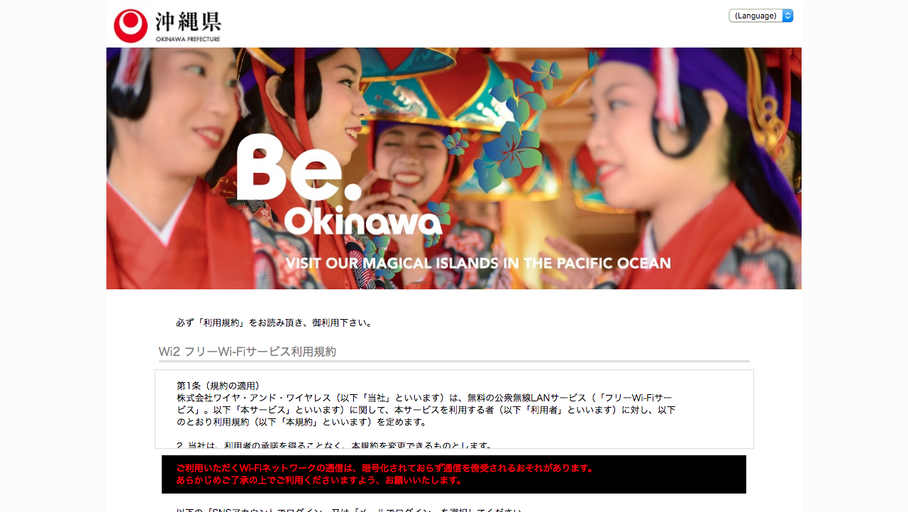 be_okinawa