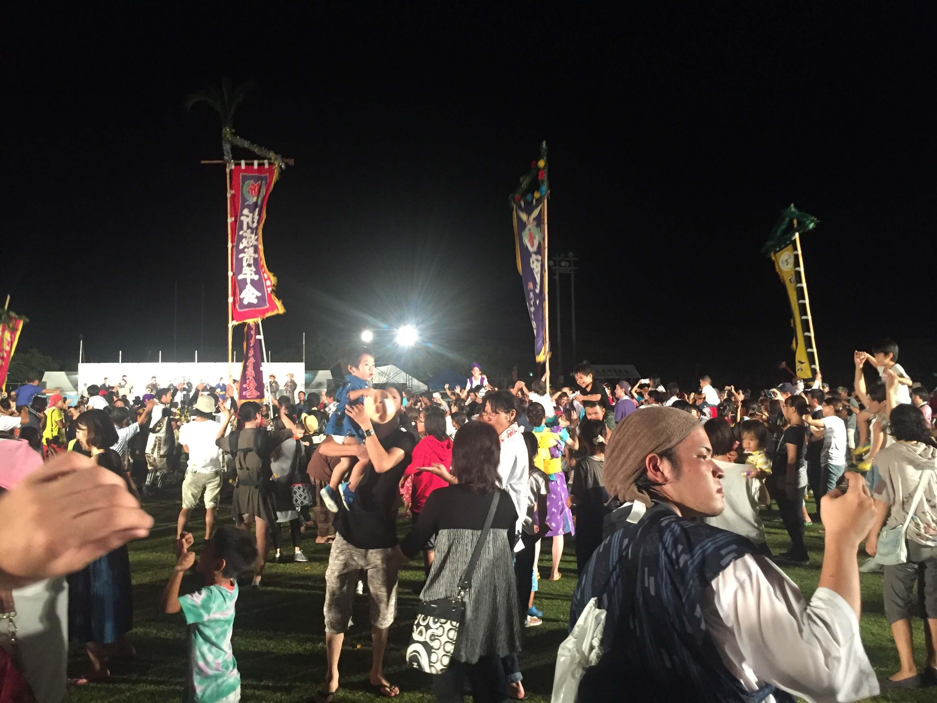 event_006