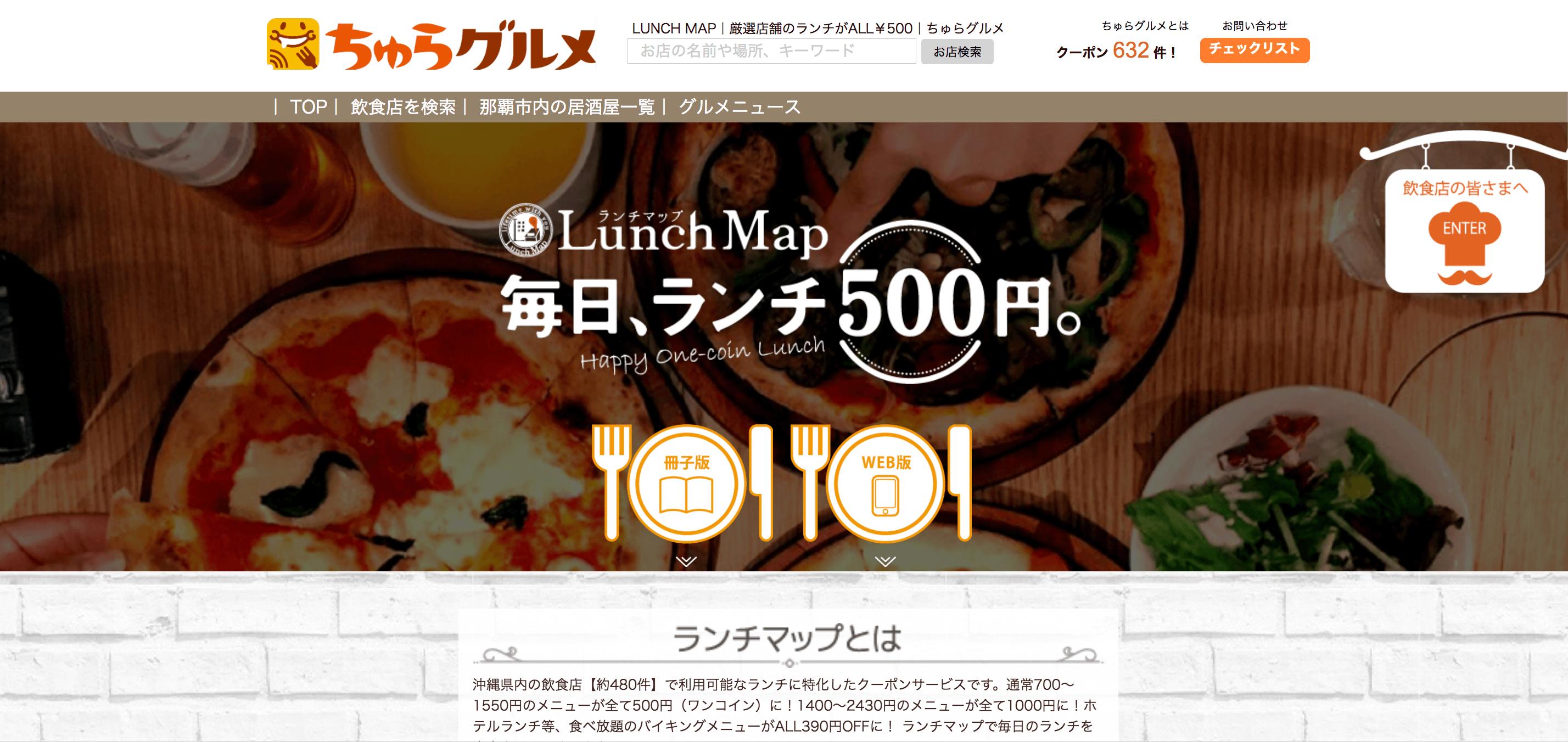 lunchmap_004