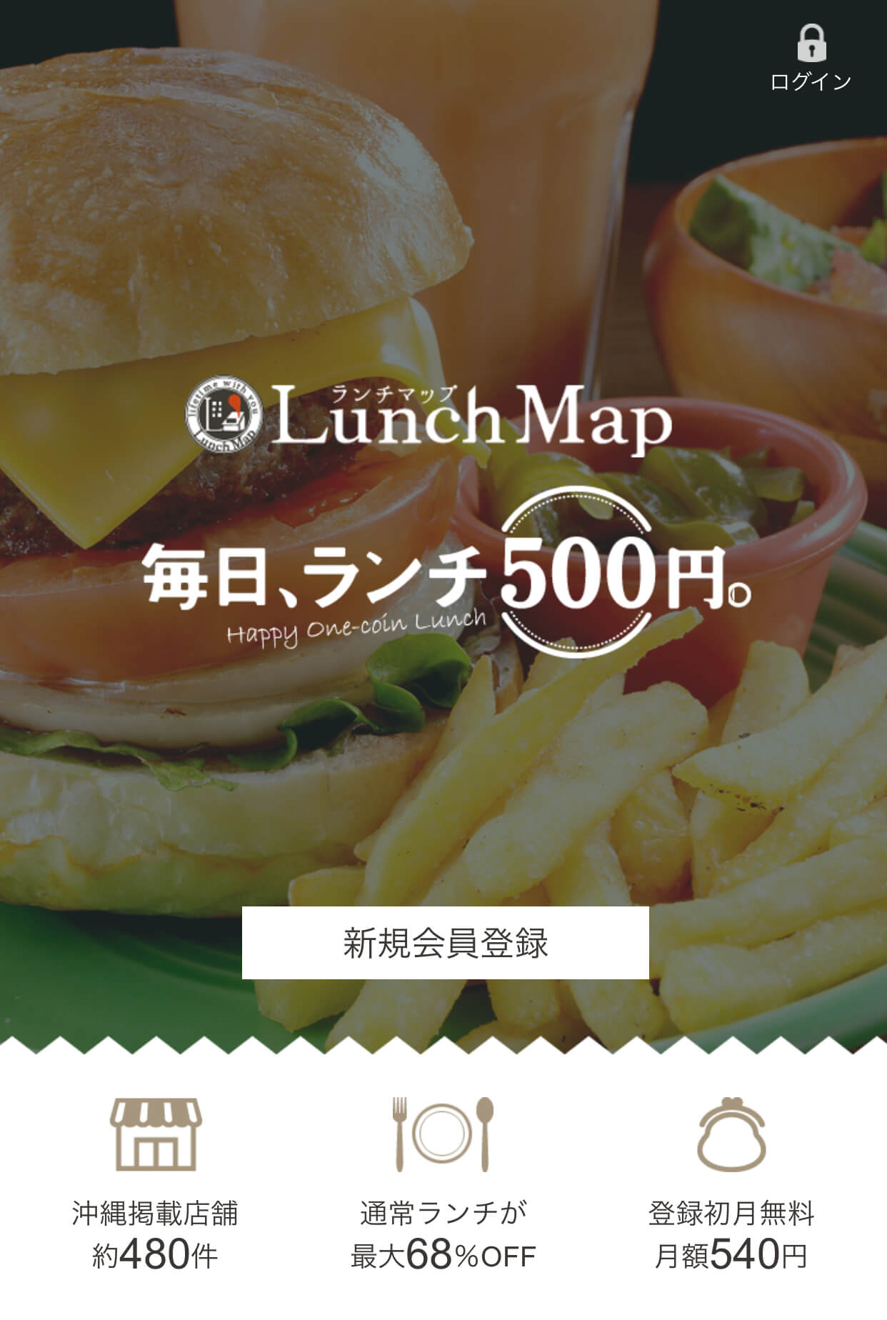 lunchmap_006