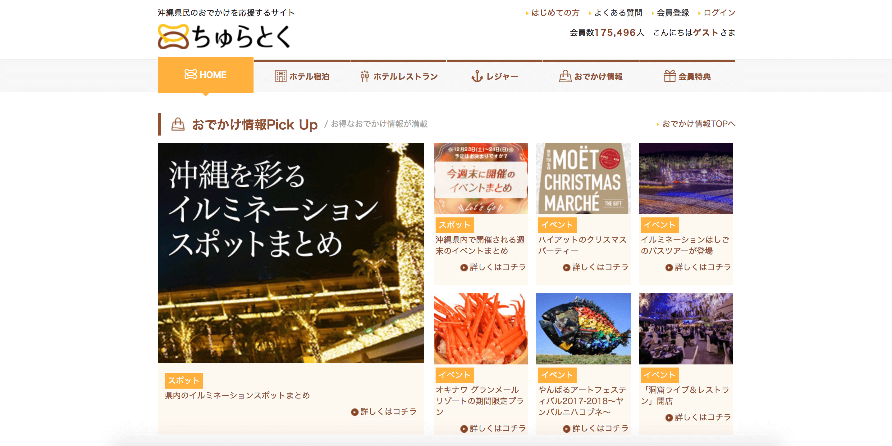 lunchmap_007